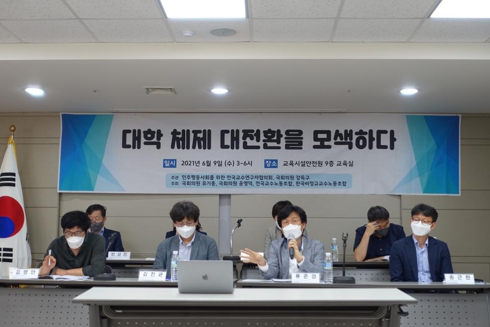 '대학 체제, 대전환'을 주제로 9일 토론회가 열렸다. 국공립대학과 지방사립대의 협력∙연계 체계 개편, 고등교육과 노동시장 사이 관계 설정, 대학 구성원들의 자기 혁신 등 다양한 논점이 펼쳐졌다. 사진=박강수
