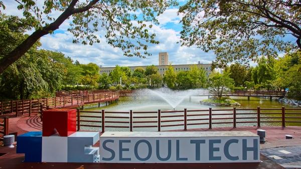 서울과기대 전경. 사진=서울과기대