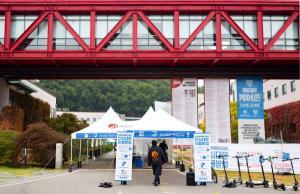 안전한 입시 준비에 최선을 다하고 있는 '서울예술대학교'