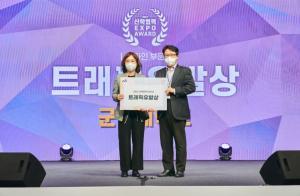 군산대 LINC+사업단, 2021 산학협력 EXPO '트래픽유발상' 수상